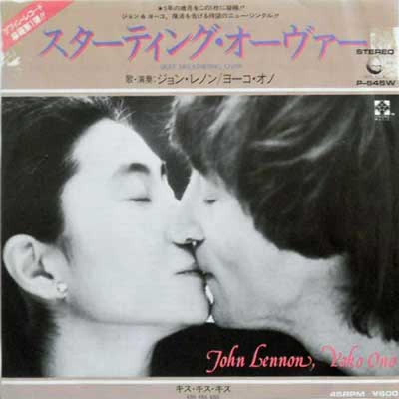 JOHN LENNON / YOKO ONO - ( Just Like ) Starting Over / Kiss Kiss Kiss - 45T x 1