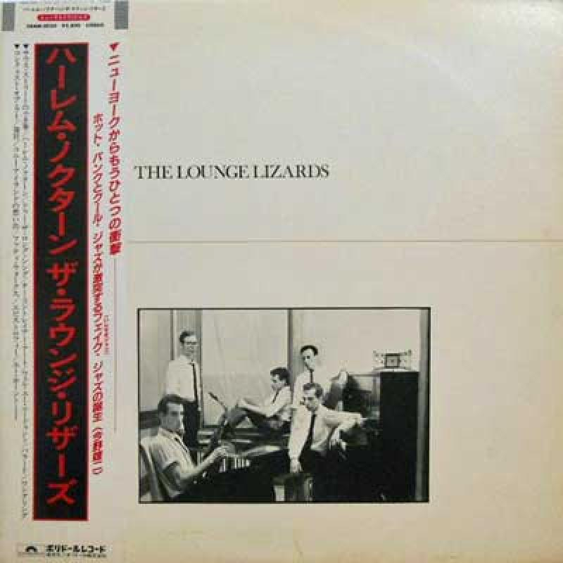 LOUNGE LIZARDS - The Lounge Lizards - 33T