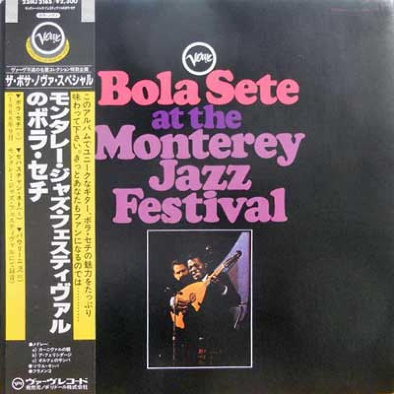 BOLA SETE - At The Monterey Jazz Festival - 33T