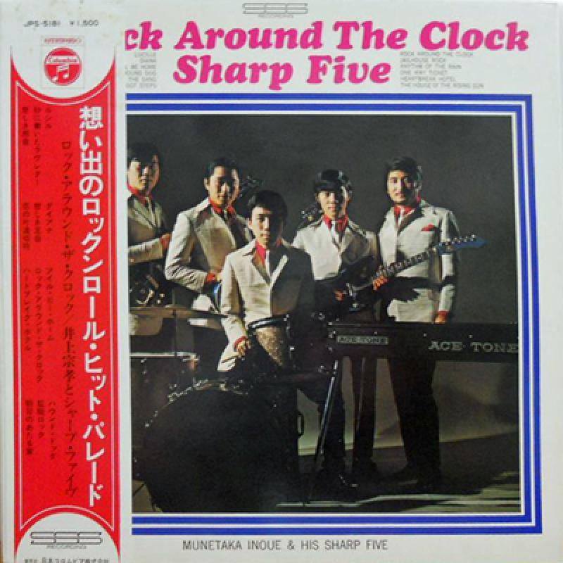 Sharp Five Japanese Pops Golden Hits