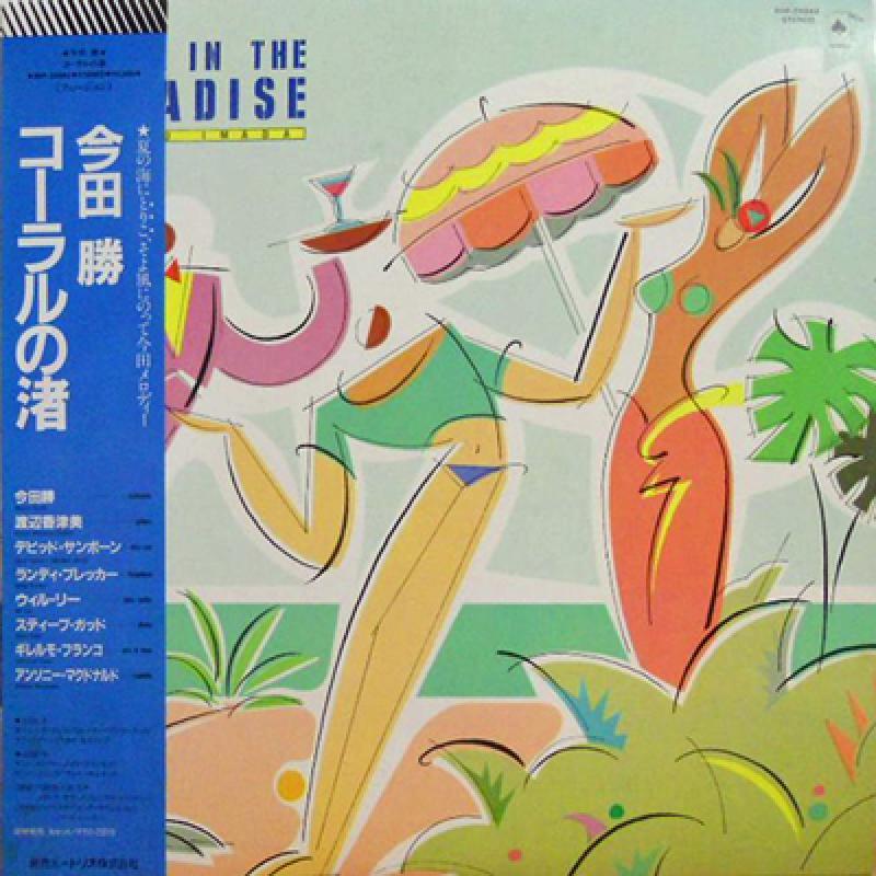 ジャズlpレコード 2013年9月12日更新分 Jazz Lp Vinyl Records 12th Aug