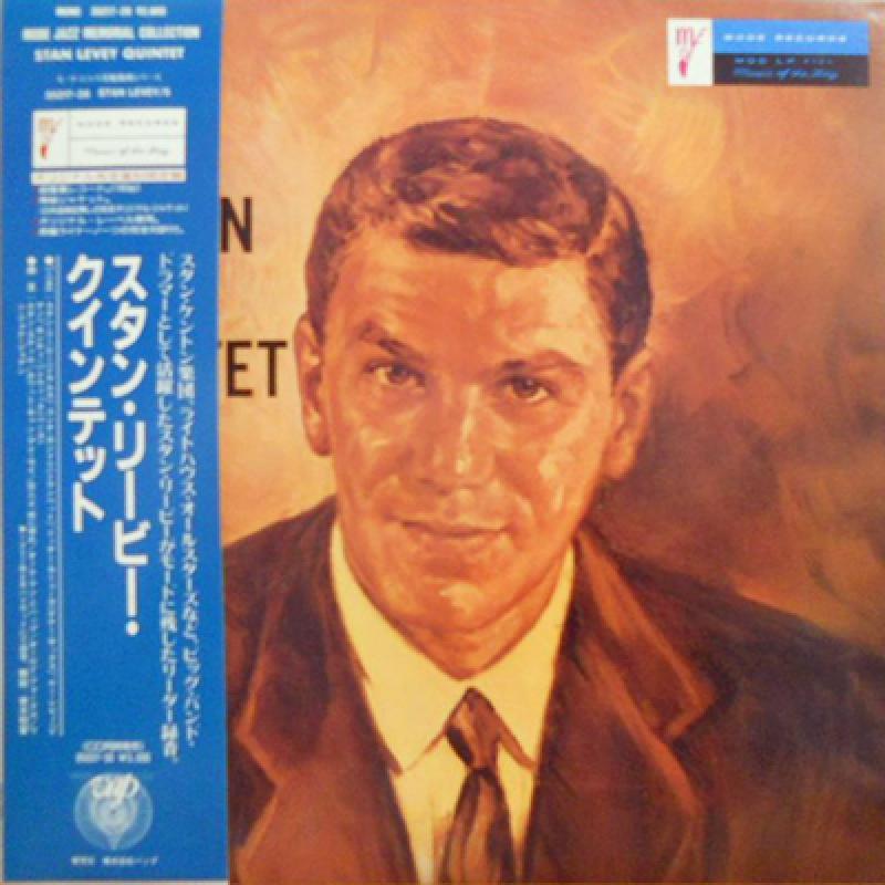 Stan Levey Quintet - Stan Levey Quintet