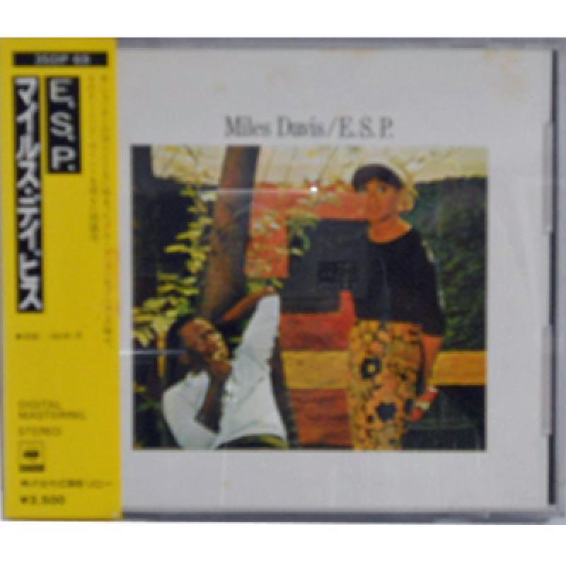 MILES DAVIS - E.S.P. - CD