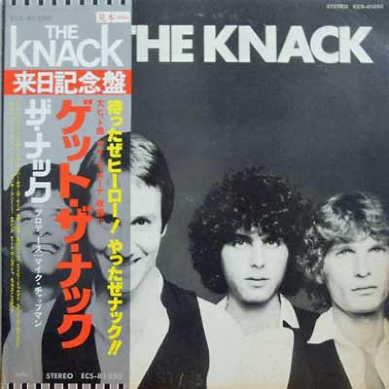KNACK/Get
