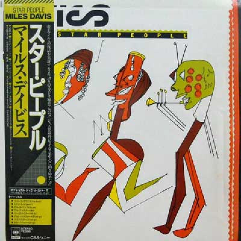 ジャズlpレコード 2014年1月7日更新分 Jazz Lp Vinyl Records 7th Jan 2014