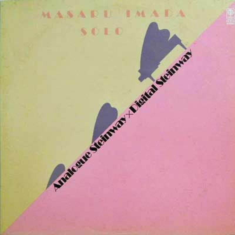 Imada Masaru Solo Trio Poppy