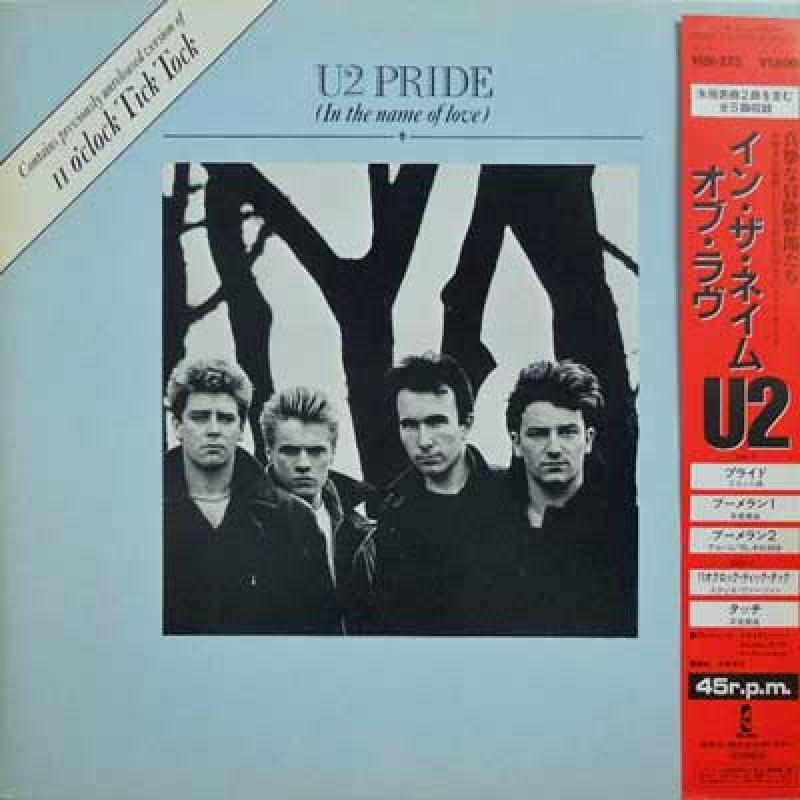 U2/Pride(In
