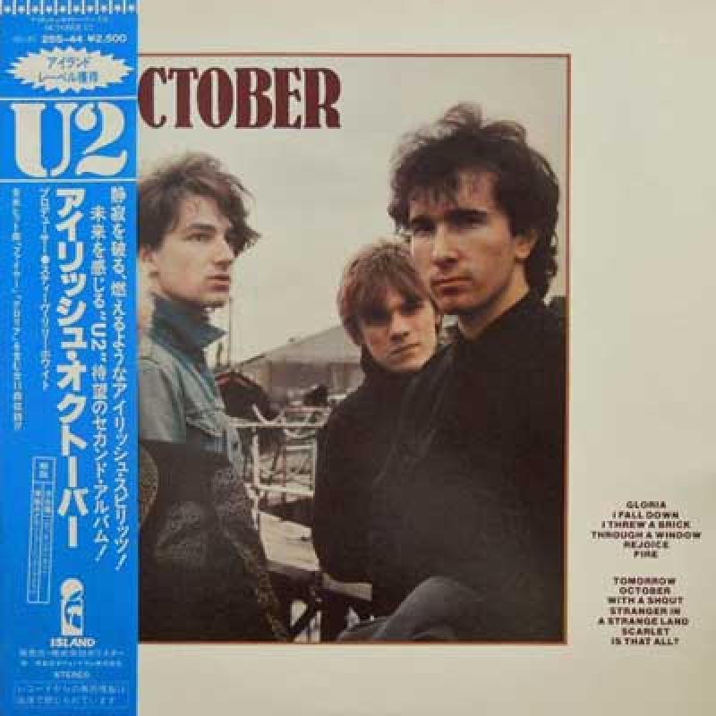 "U2/OctoberのLPレコード通販・販売ならサウンドファインダー"""