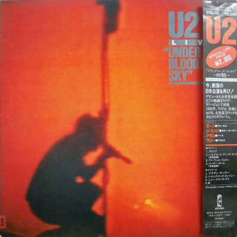 U2/Live: