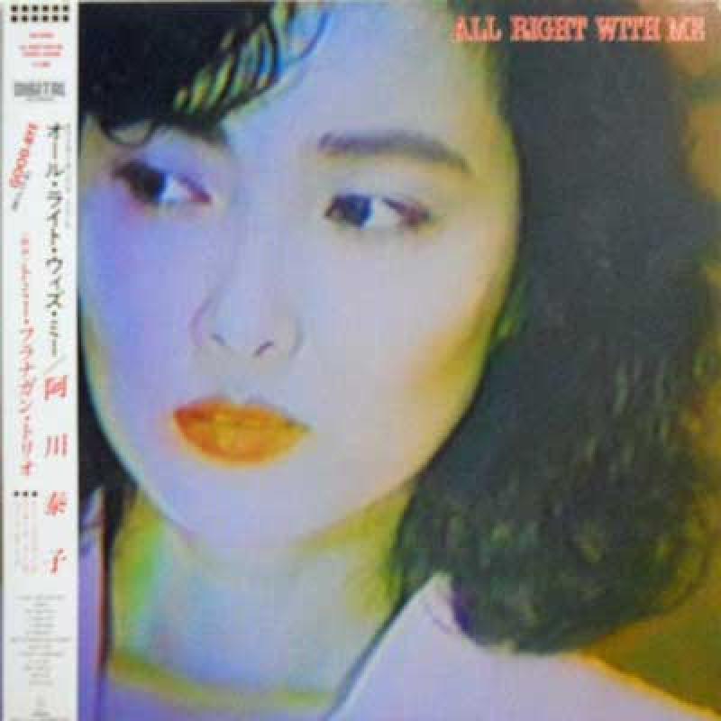 Yasuko Agawa Lady September
