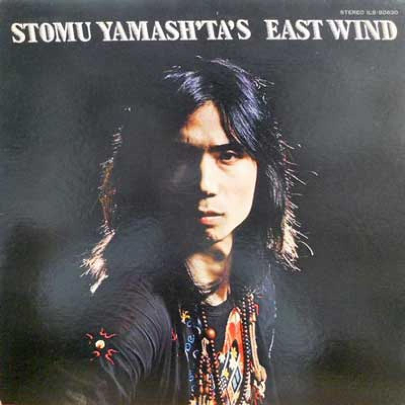 Stomu Yamash'ta's East Wind* Stomu Yamash'ta & East Wind - Live In Stockholm, Sweeden, September 28, 1974.