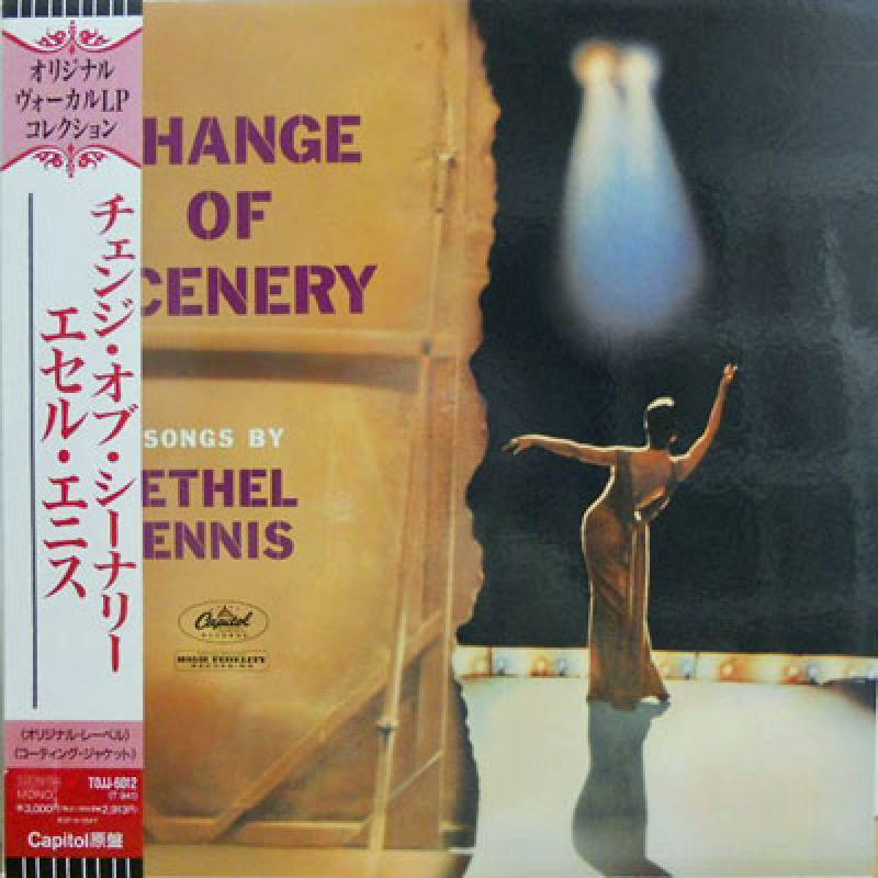 ETHEL ENNIS - Change Of Scenery: This Is - LP