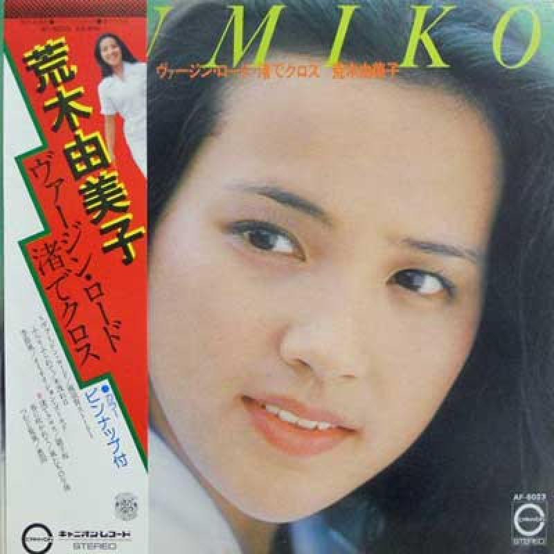 Mari Kaneko and Bux Bunny - Live! We Got To