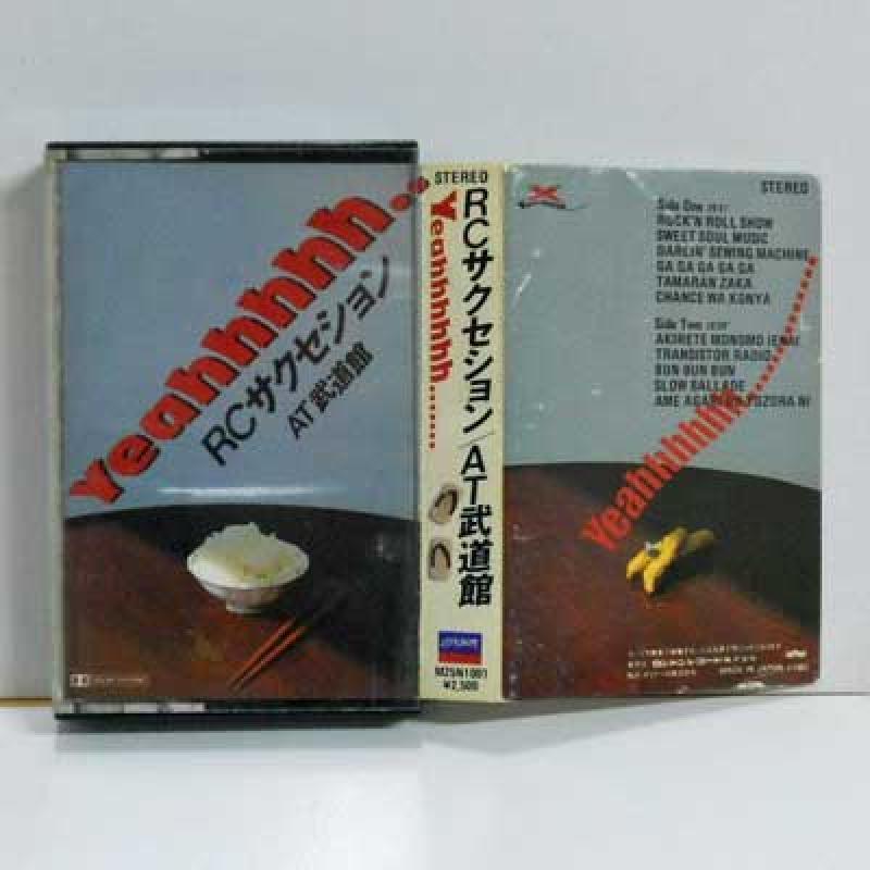 日本のロック カセットテープ 20...