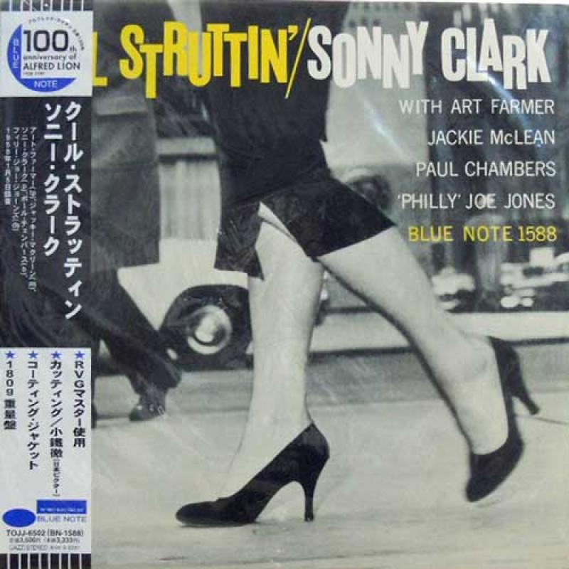 Sonny Clark Cool Struttin レコード通販のサウンドファインダー
