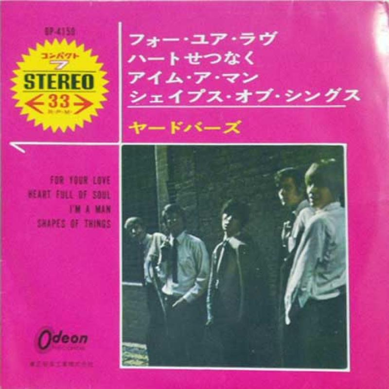 "YARDBIRDS/""For"