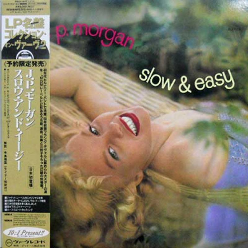 Jaye P. Morgan - Slow And Easy