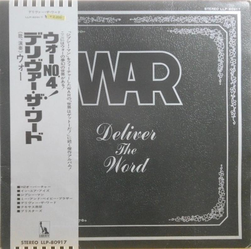 WAR/Deliver