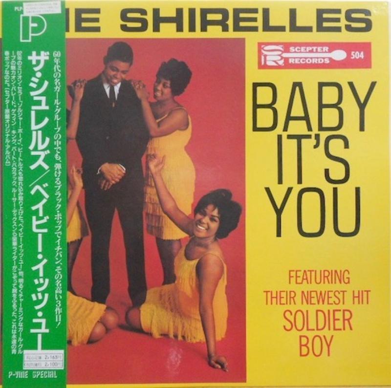 SHIRELLES/Baby