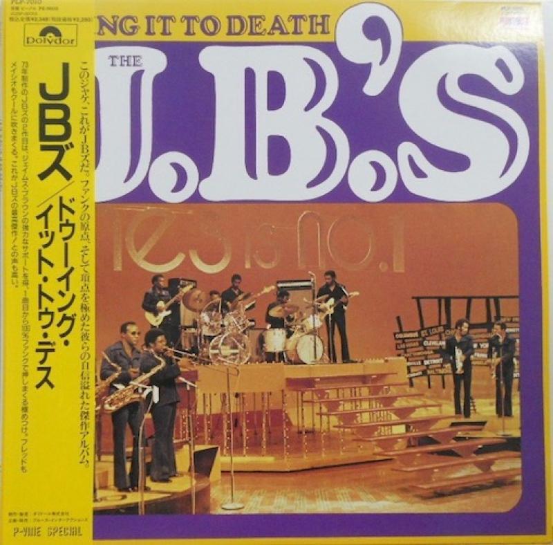 JB'S/Doing