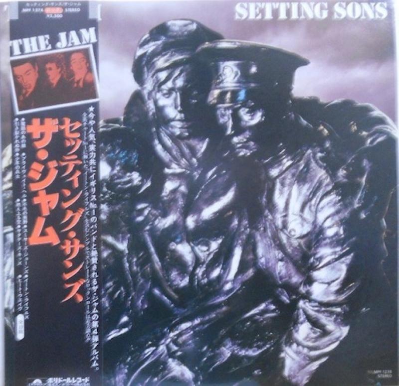 JAM/Setting
