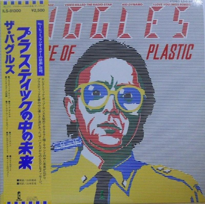 BUGGLES/The