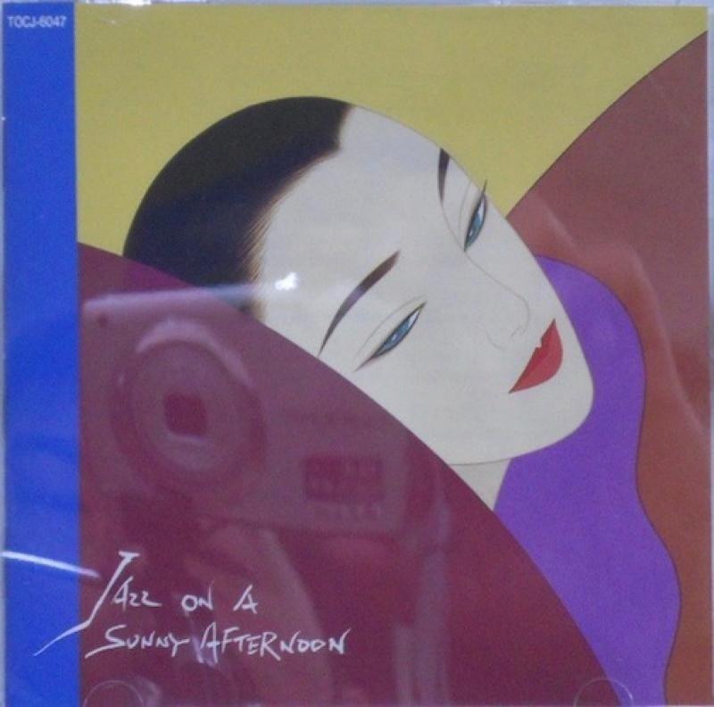 V.A./Jazz