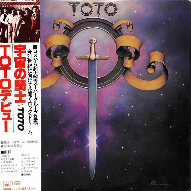 """TOTO/TotoのLPレコード通販・販売ならサウンドファインダー"""""""