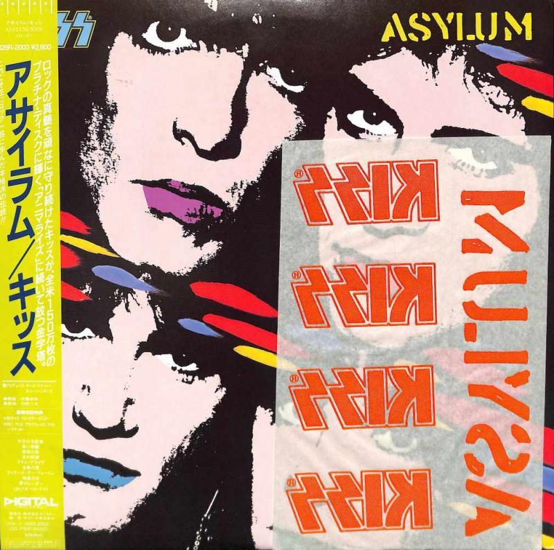 "KISS/AsylumのLPレコード通販・販売ならサウンドファインダー"""