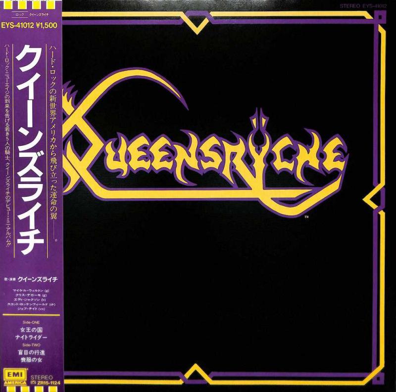 """QUEENSRYCHE/QueensrycheのLPレコード通販・販売ならサウンドファインダー"""""""
