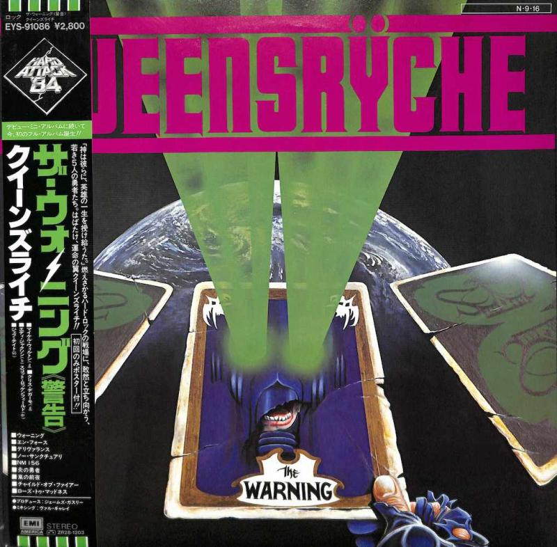 QUEENSRYCHE/The