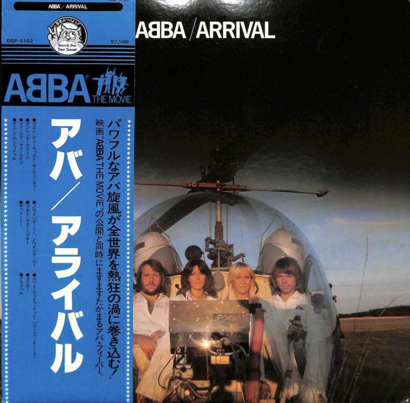 """ABBA/ArrivalのLPレコード通販・販売ならサウンドファインダー"""""""