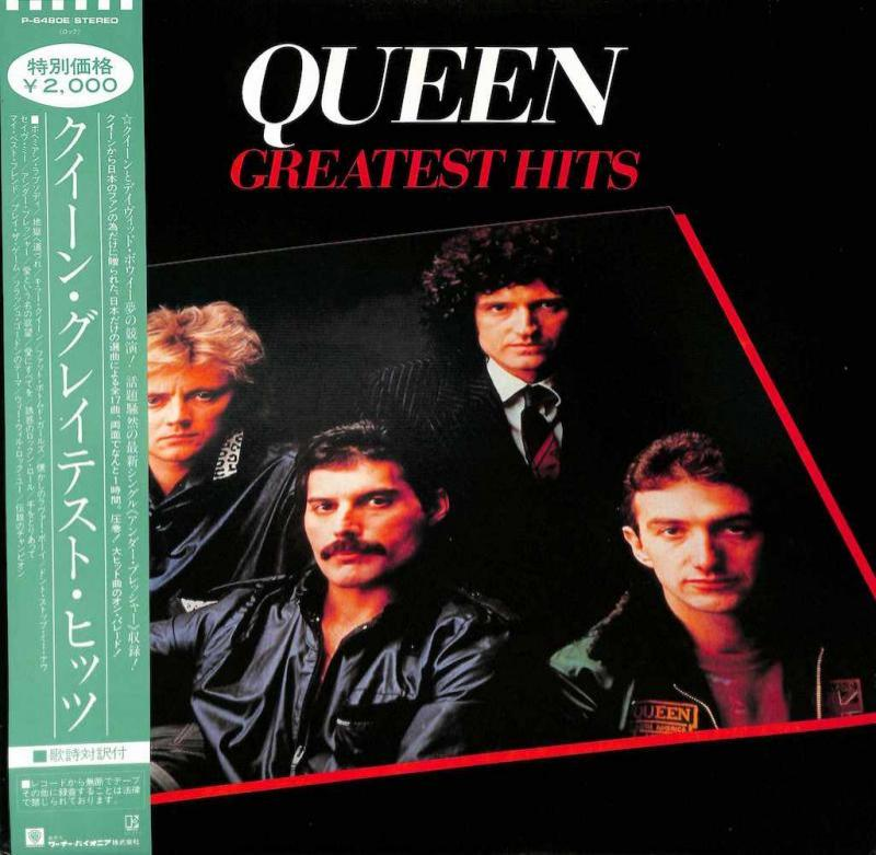 QUEEN/Greatest