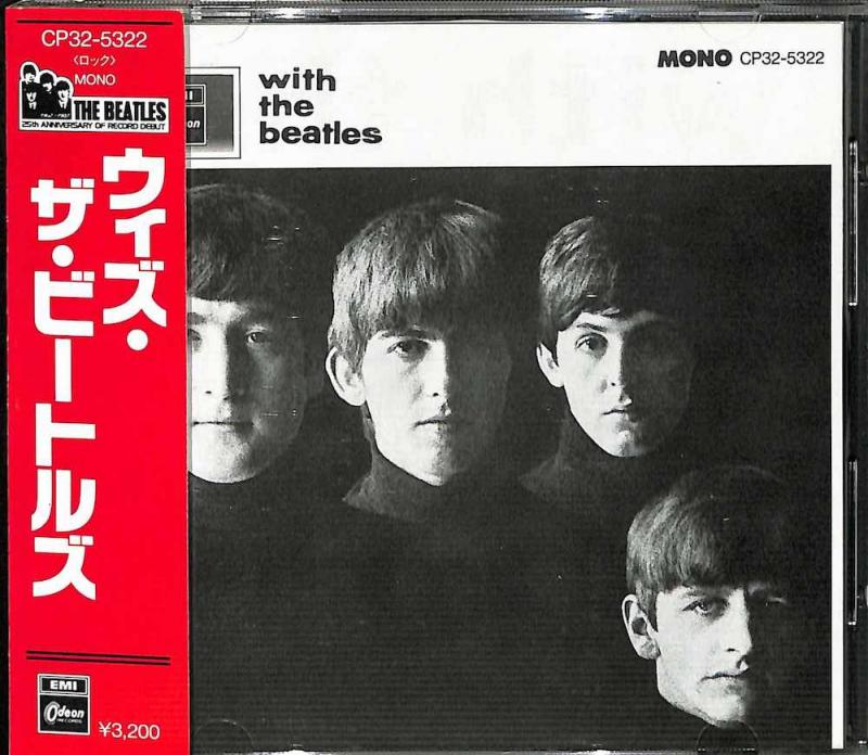BEATLES/With