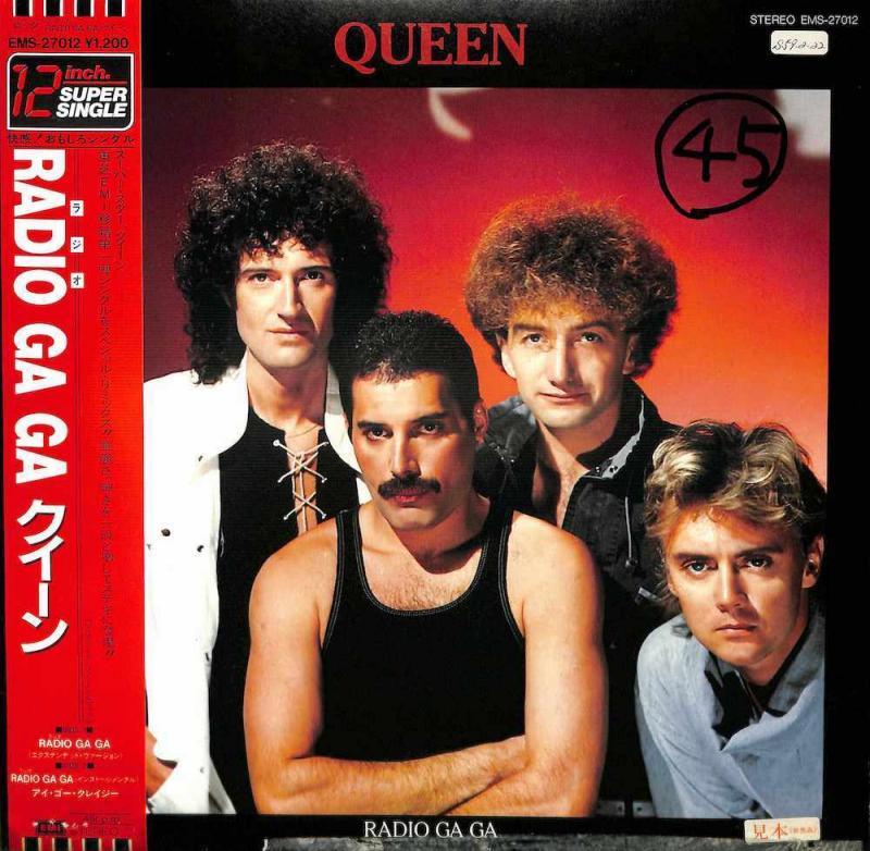 "QUEEN/あなたと慶子のハッピーチョイスの12インチレコード通販・販売ならサウンドファインダー"""