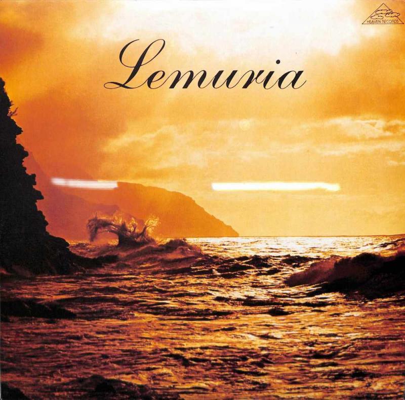 "LEMURIA/LemuriaのLPレコード通販・販売ならサウンドファインダー"""