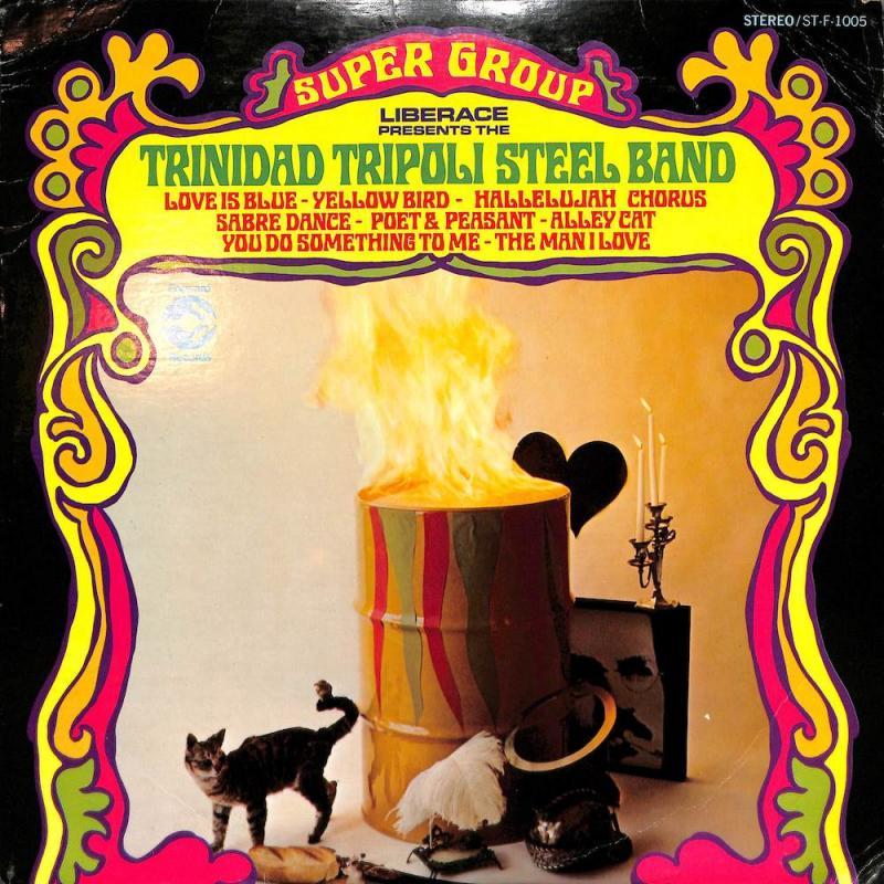 Trinidad Tripoli Steel Band/Super GroupのLPレコード通販・販売ならサウンドファインダー