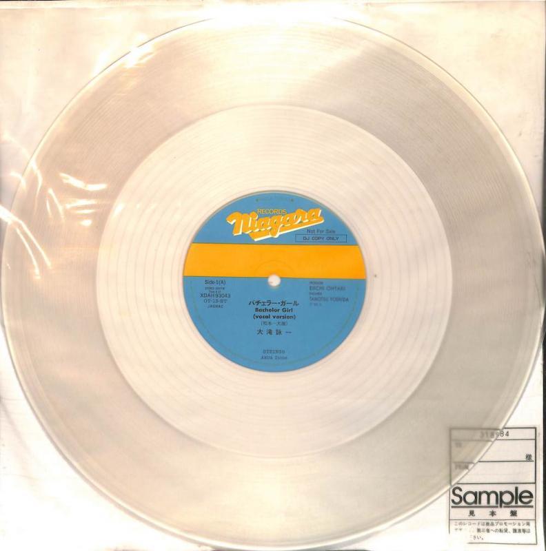 大滝詠一/バチェラー・ガールの12インチレコード通販・販売ならサウンドファインダー