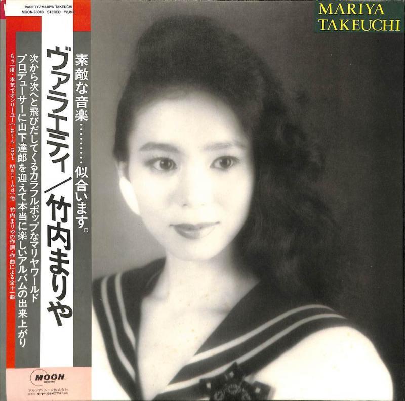 竹内まりや: MARIYA TAKEUCHI/ヴァラエティ: VarietyのLPレコード vinyl LP通販・販売ならサウンドファインダー