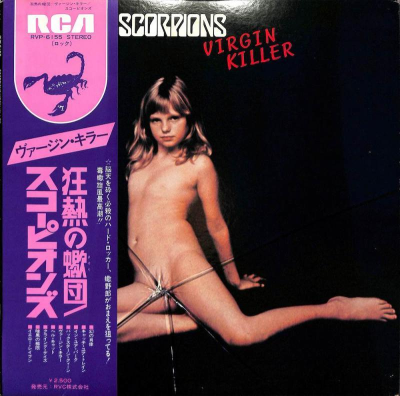 SCORPIONS/Virgin KillerのLPレコード vinyl LP通販・販売ならサウンドファインダー