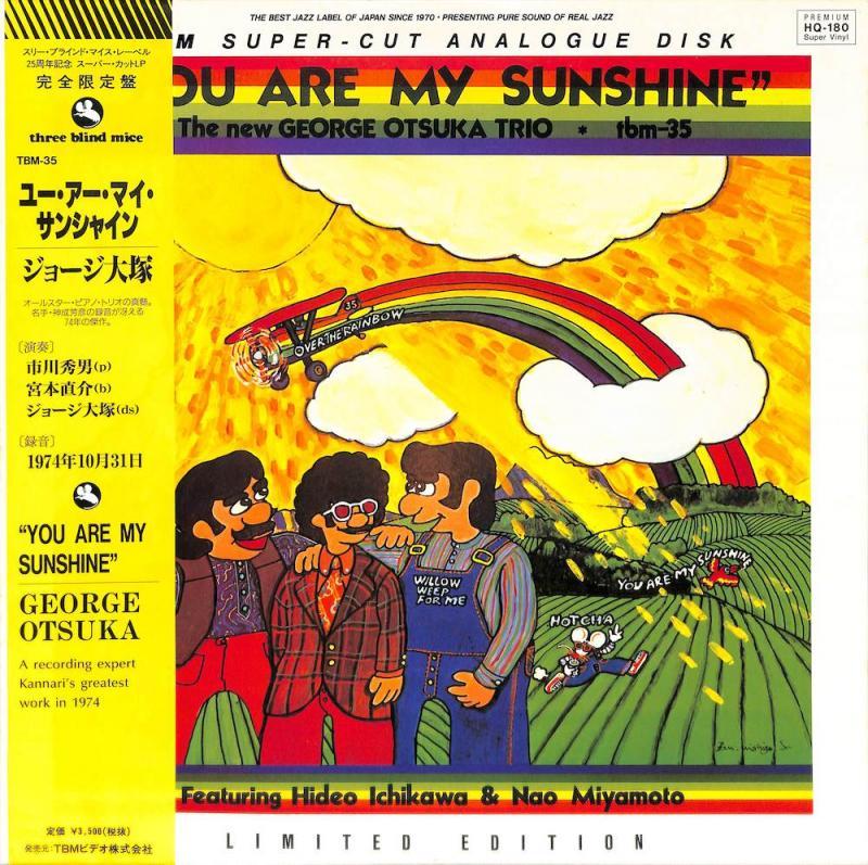 ジョージ大塚: GEORGE OTSUKA TRIO/You Are My SunshineのLPレコード vinyl LP通販・販売ならサウンドファインダー