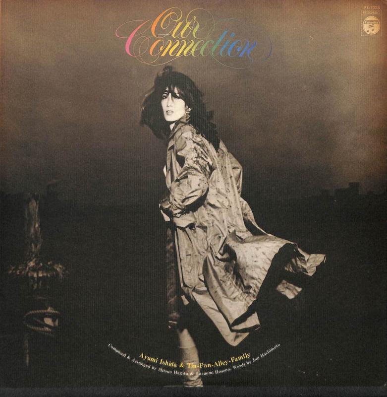 いしだあゆみ & ティン パン アレイ・ファミリー: Ayumi Ishida & Tin Pan Alley Family/アワー コネクション: Our ConnectionのLPレコード vinyl LP通販・販売ならサウンドファインダー