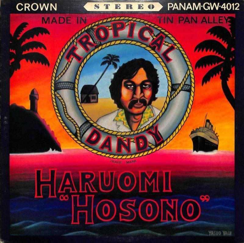 細野晴臣: HARUOMI HOSONO/Tropical DandyのLPレコード vinyl LP通販・販売ならサウンドファインダー