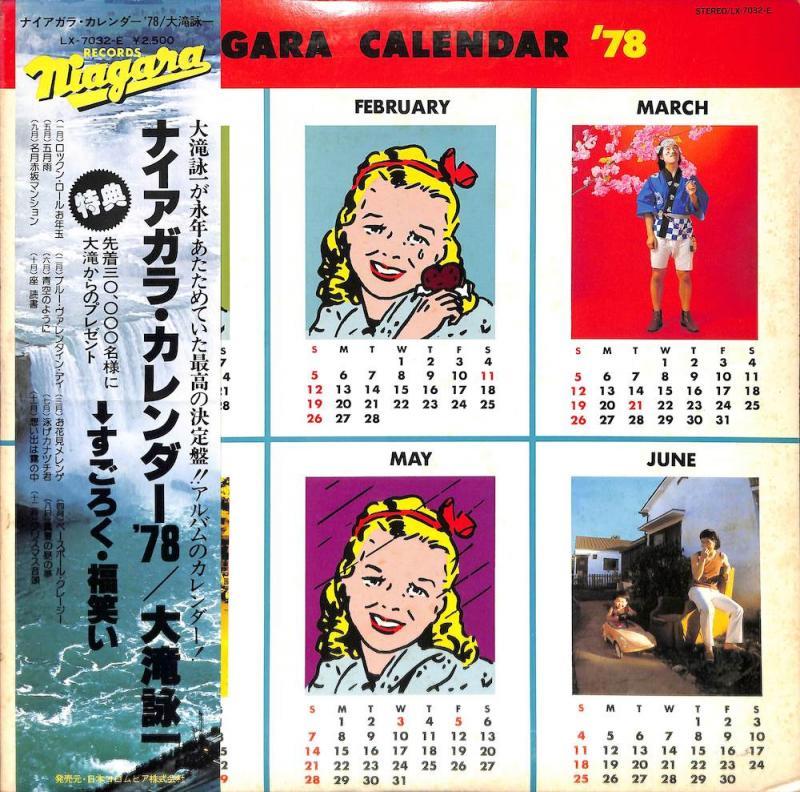 大滝詠一: Eiichi Ohtaki/ナイアガラ カレンダー '78: Niagara Calendar '78のLPレコード vinyl LP通販・販売ならサウンドファインダー