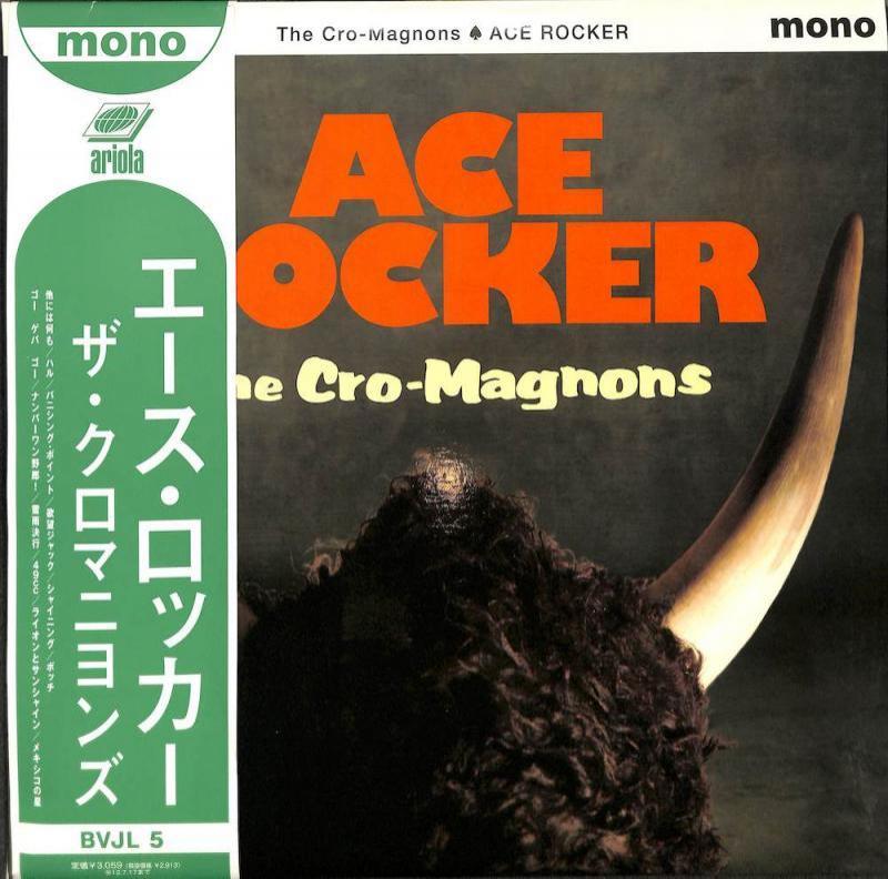 CRO MAGNONS: ザ クロマニヨンズ/エース ロッカー ACE ROCKERのLPレコード vinyl LP通販・販売ならサウンドファインダー