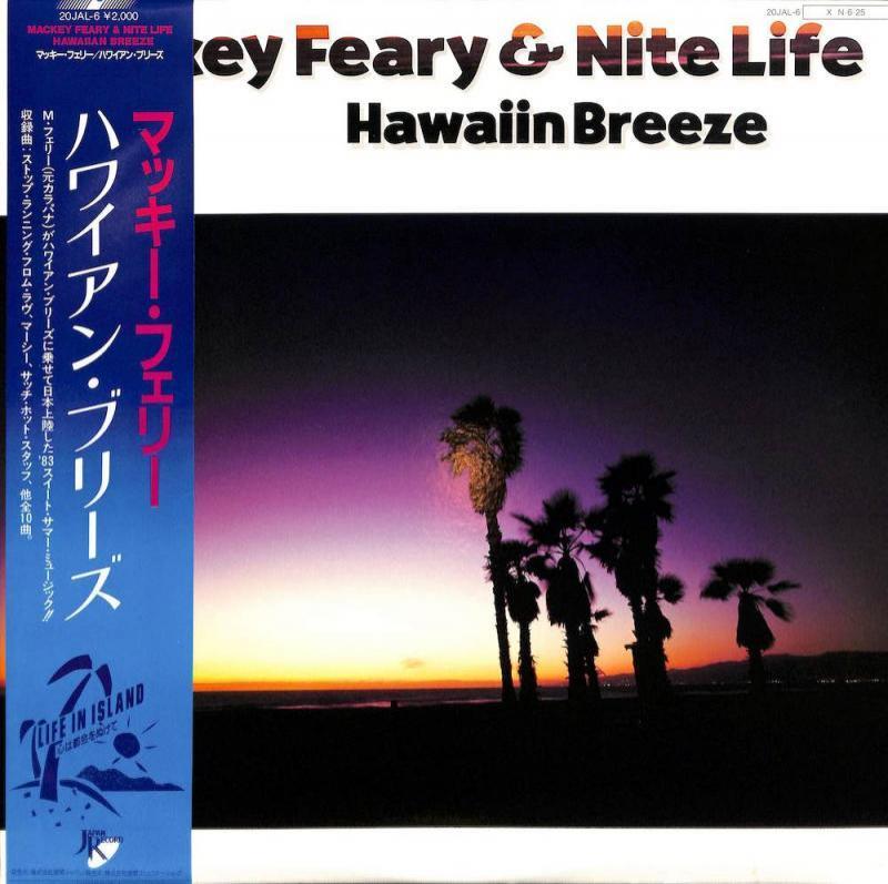 Mackey Feary & Nite Life/Hawaiian BreezeのLPレコード vinyl LP通販・販売ならサウンドファインダー