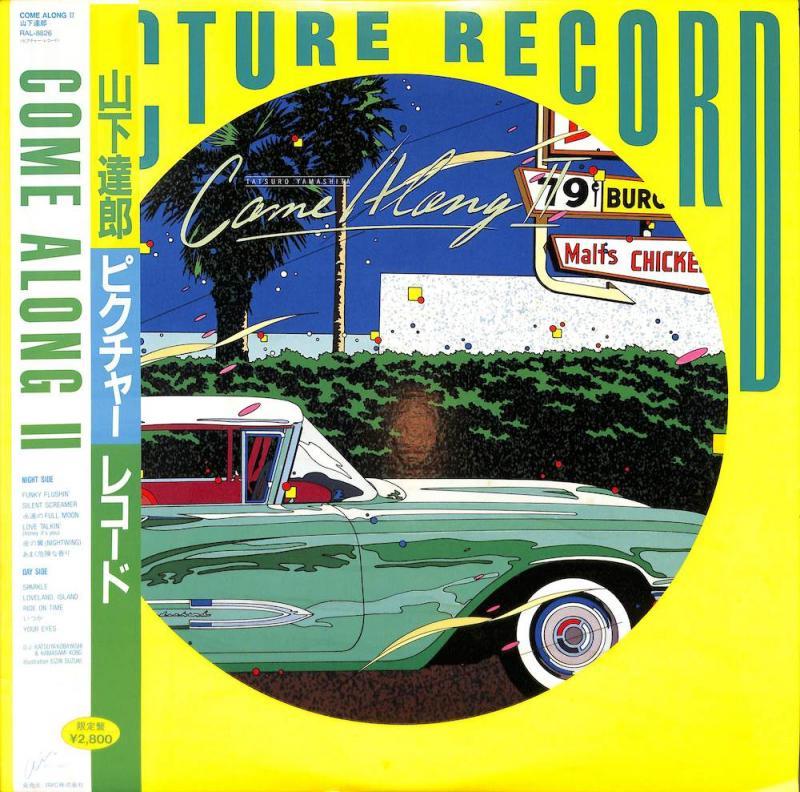 山下達郎: TATSURO YAMASHITA/Come Along ll: 2 PictureのLPレコード vinyl LP通販・販売ならサウンドファインダー