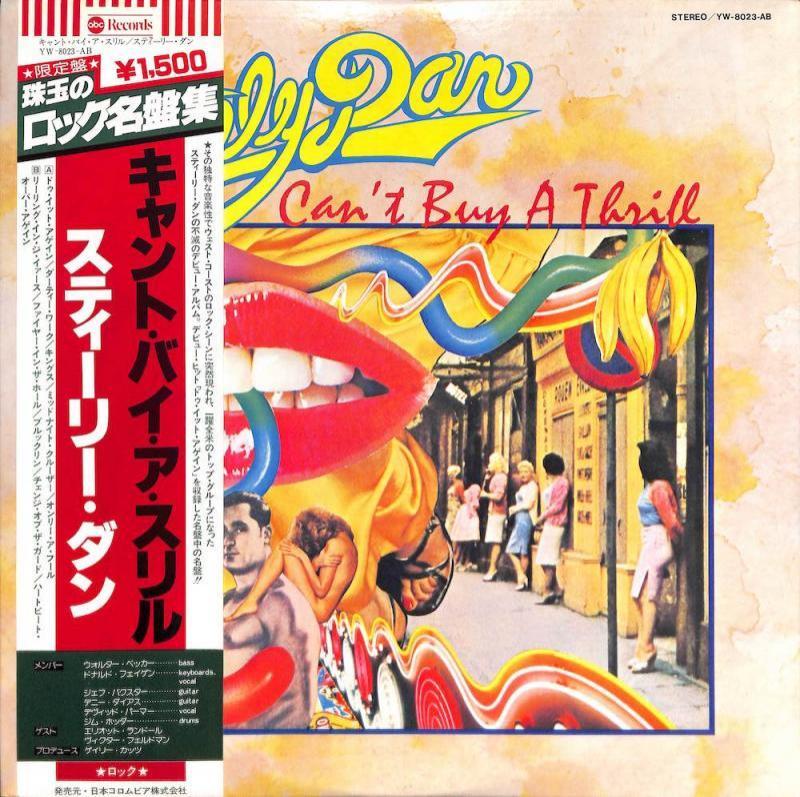 STEELY DAN/Can't Buy A ThrillのLPレコード vinyl LP通販・販売ならサウンドファインダー
