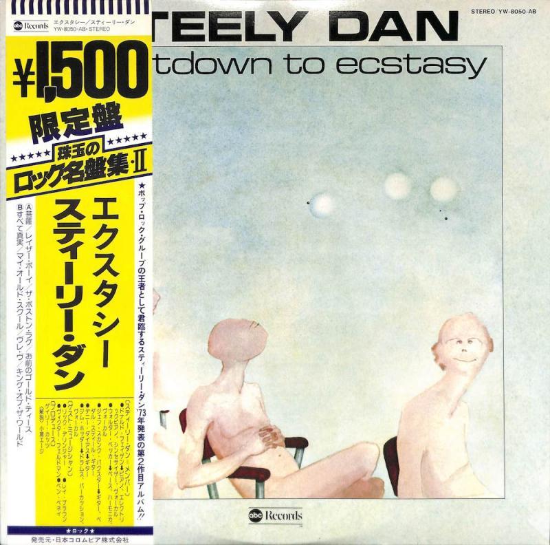 STEELY DAN/Countdown To EcstasyのLPレコード vinyl LP通販・販売ならサウンドファインダー