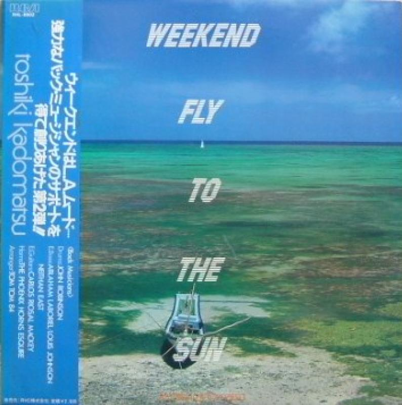 角松敏生 weekend fly to the sun